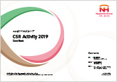 CSR Activity 2019 Data Book