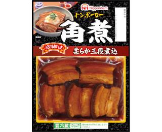角煮(トンポーロー)