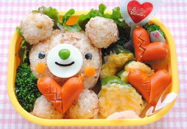 A photo of a Bento lunch
